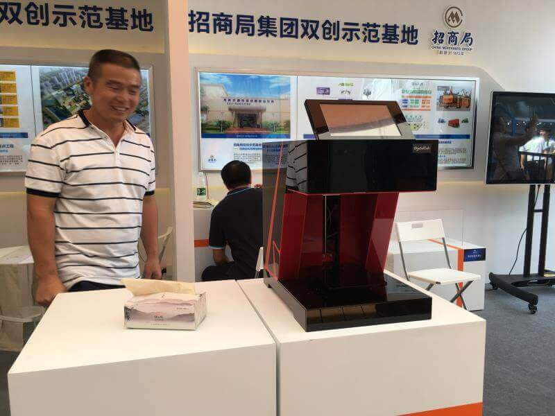 coffee printer in exhibition