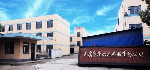 jiexin factory