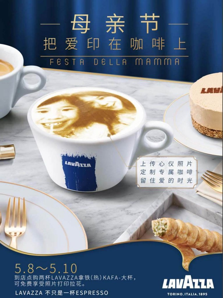 mother's day lavazza
