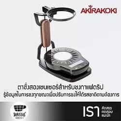 akirakoki coffee in Thailand