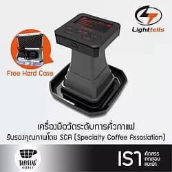 coffee roaster in Thailand black