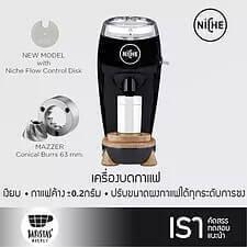 niche zero grinder black in Thailand