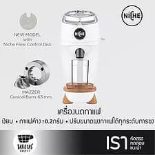 niche zero grinder white in Thailand