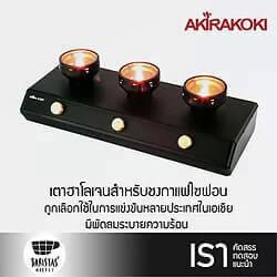 syphon coffee maker Thailand