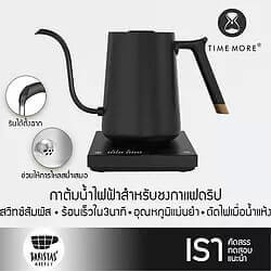 time more brewer in Thailand