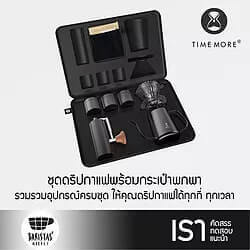 time more coffee grinder kit in Thailand