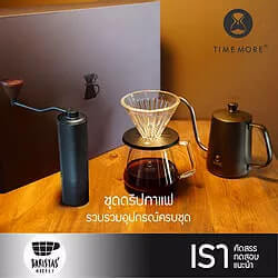 time more coffee kit in Thailand